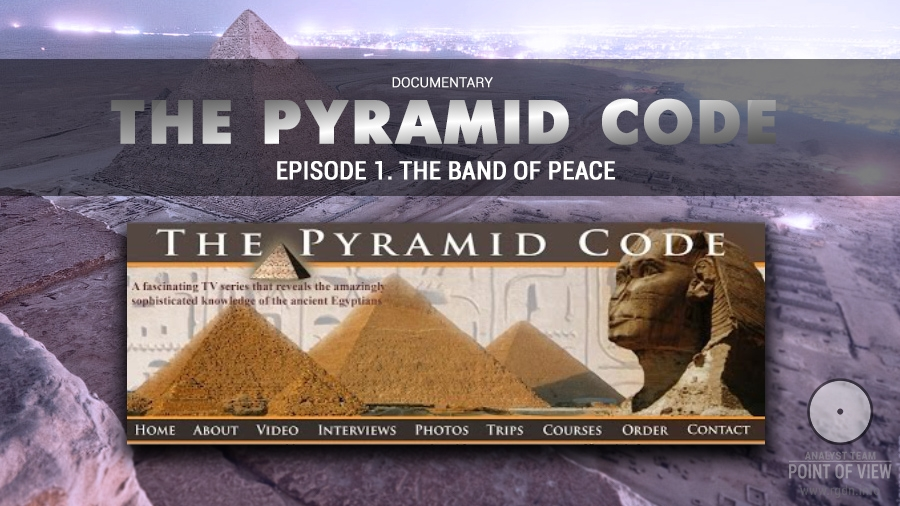 The Pyramid Code: Episode 1 – The Band of Peace