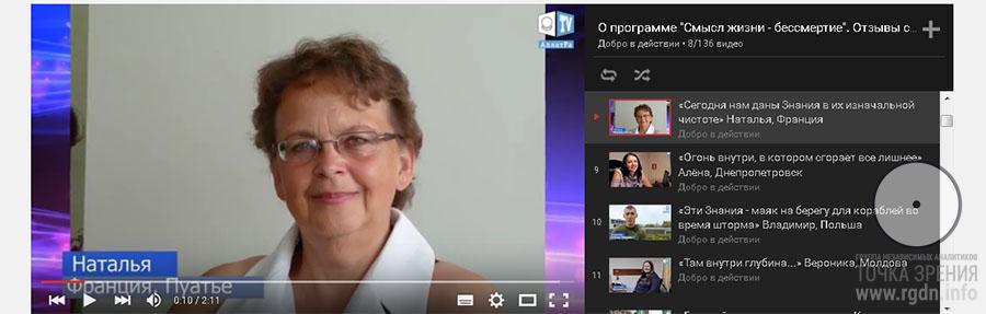 Положительные видео-отзывы. Часть 7