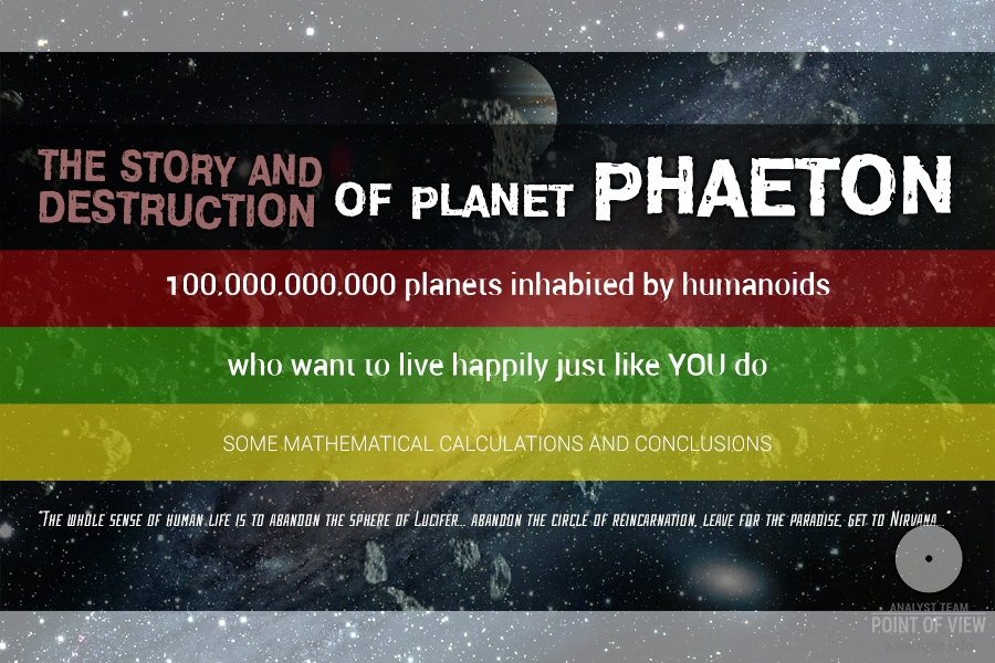 The story and destruction of planet Phaeton
