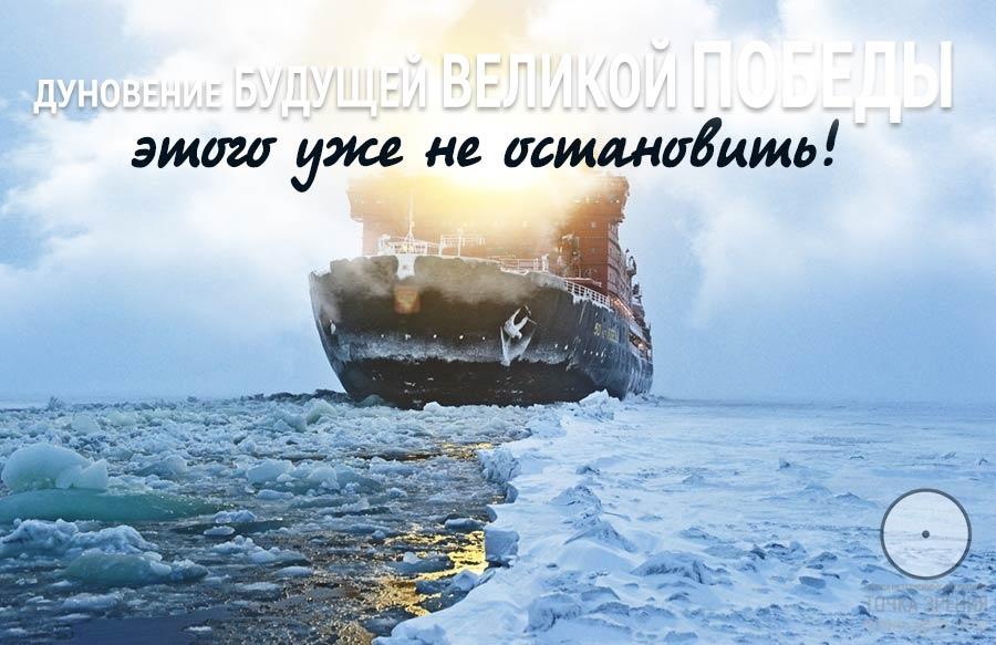 Автор - ВН