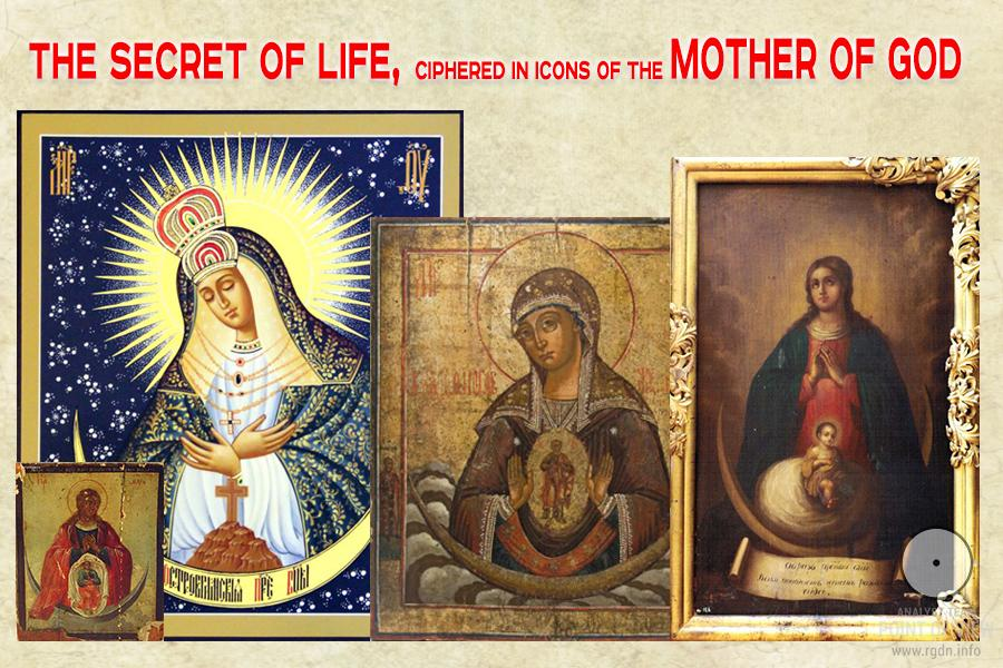 The secret of life, ciphered in icons of the Mother of God