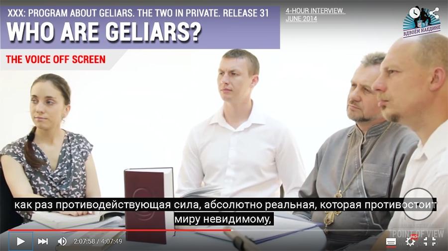 XXX: Program about Geliars. 4-hour interview contents (June 2014)