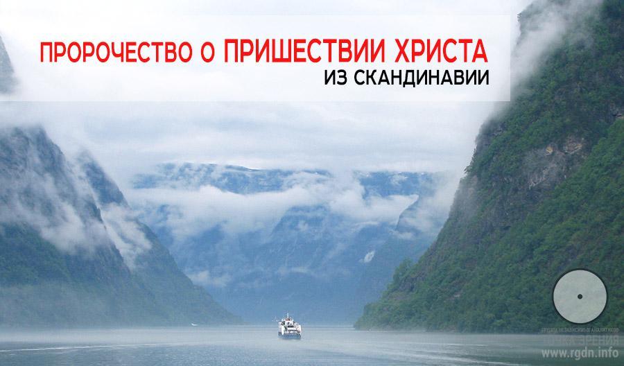 Автор - Анна (Украина)