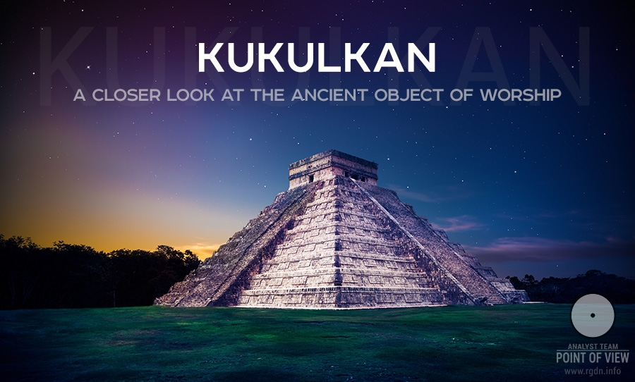 Kukulkan! A closer look