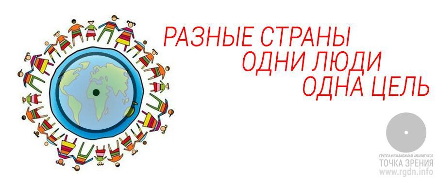 Наш коллектив становится интернациональным!