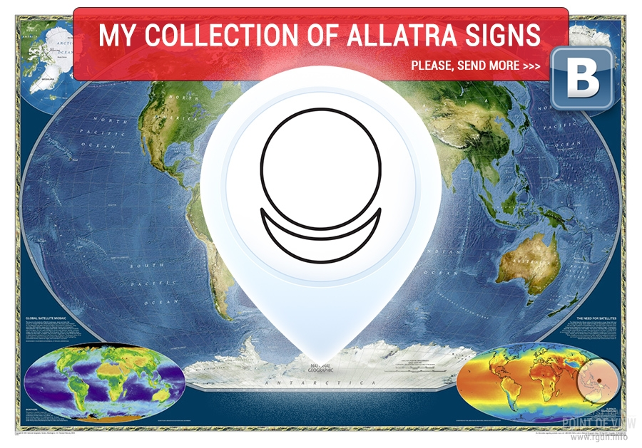 My collection of AllatRa signs. Please, send more!