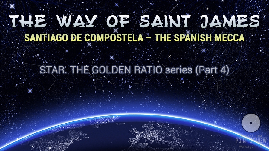 The Way of St. James. Santiago de Compostela – the Spanish Mecca. Star. The Golden Ratio. Part 4