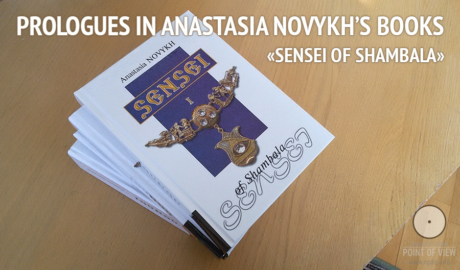 Prologues in Anastasia Novykh's books