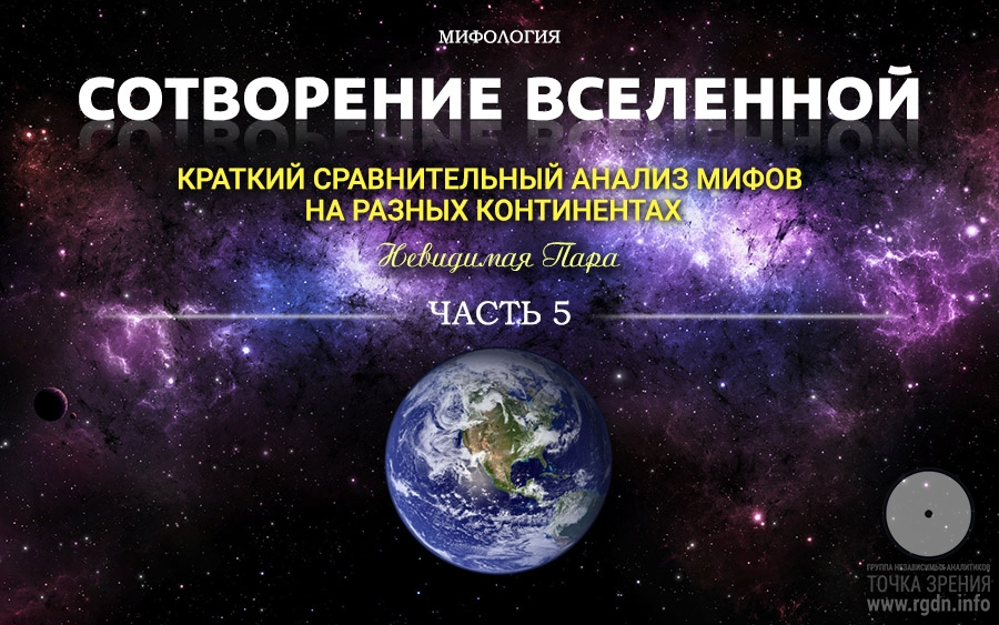 Автор - Игорь (г. Вятка, Россия)