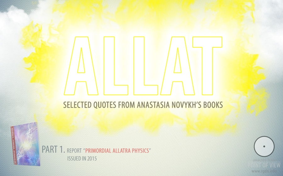 What is ALLAT? Part 1: Primordial ALLATRA Physics. Selected quotes from Anastasia Novykh's books