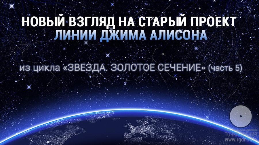 Автор - Игорь