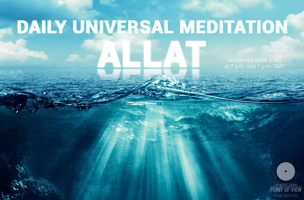 Allat Daily Universal Meditation