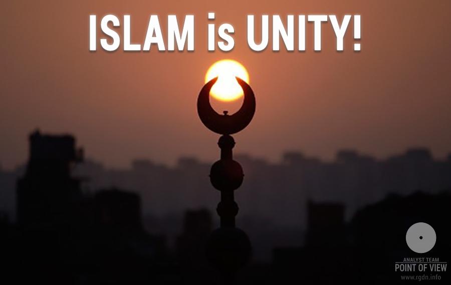 Islam is Unity!