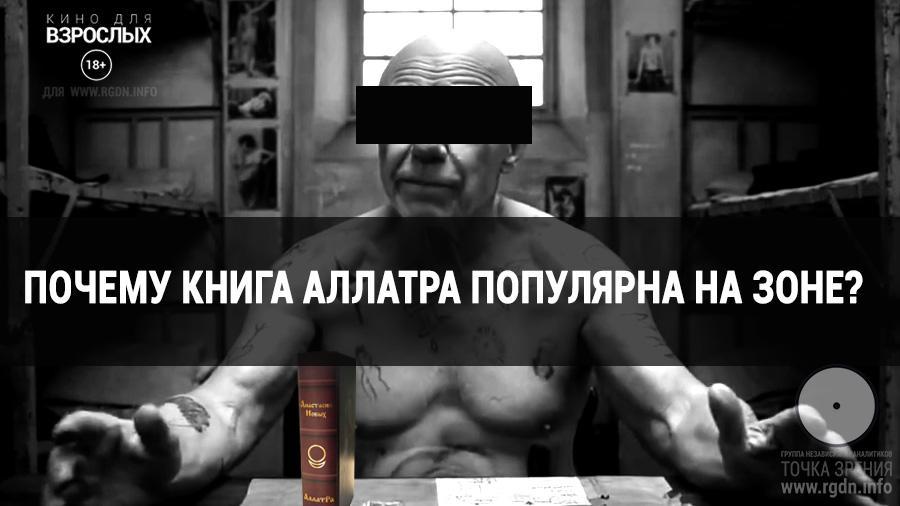 Почему книга