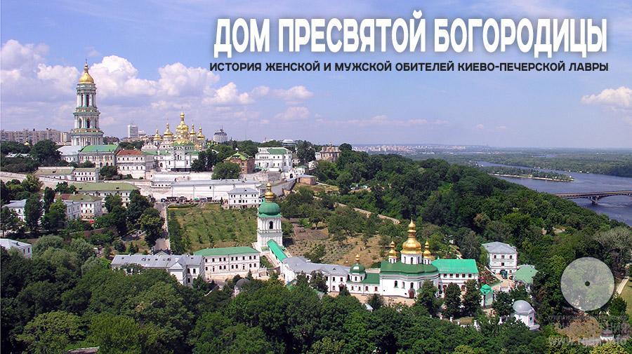 Автор - София Демидова (Украина)