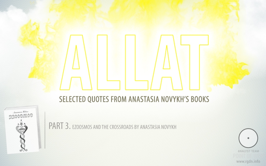 What is ALLAT? Part 3: Ezoosmos, The Crossroads. Selected quotes from Anastasia Novykh's books