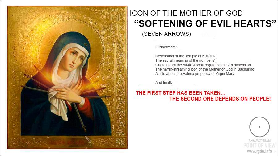 "Icon of the Mother of God ""Softening of Evil Hearts"" (Seven Arrows)"