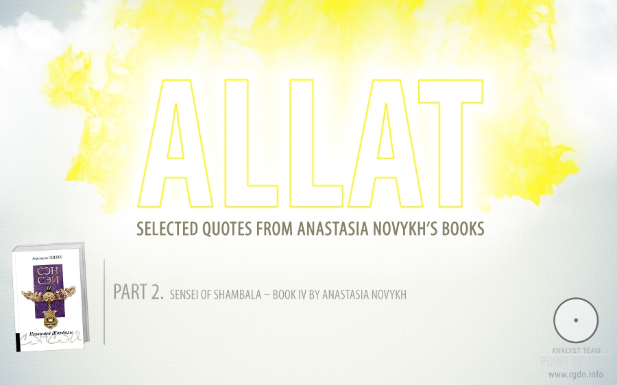 What is ALLAT? Part 2: Sensei of Shambala – Book IV. Selected quotes from Anastasia Novykh's books