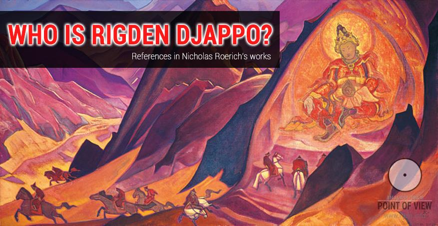 Who is Rigden Djappo? References in Nicholas Roerich's works.