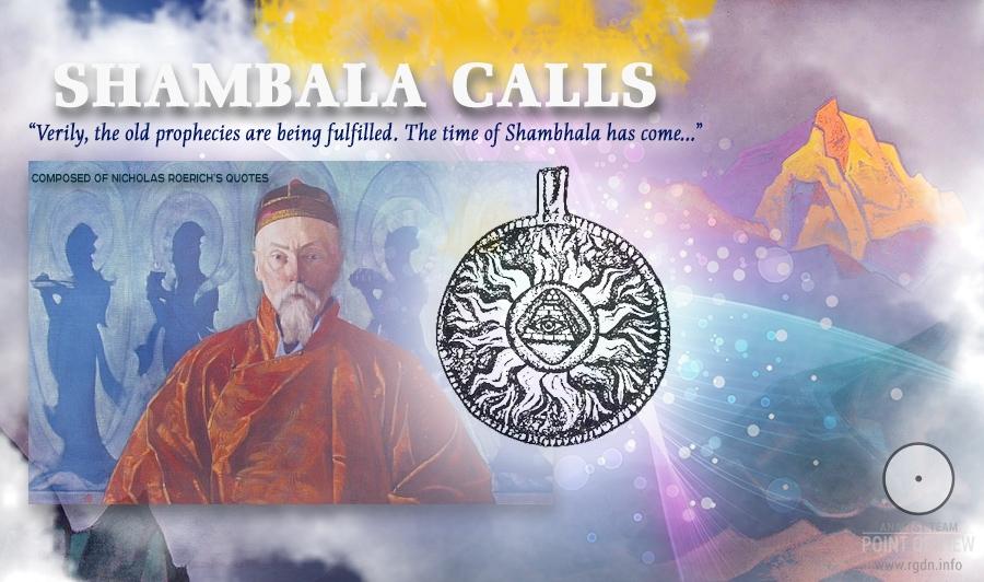 Shambala calls