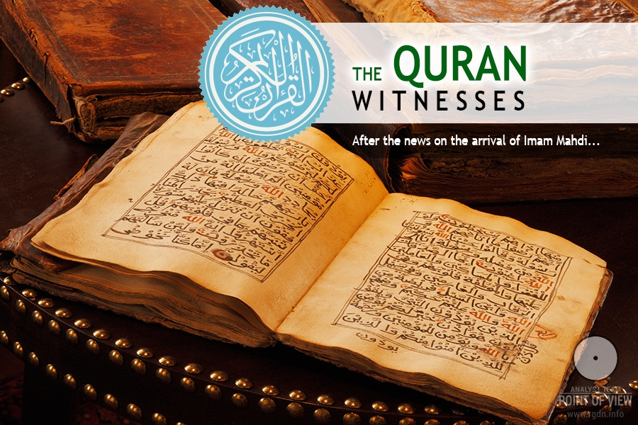 The Quran witnesses...