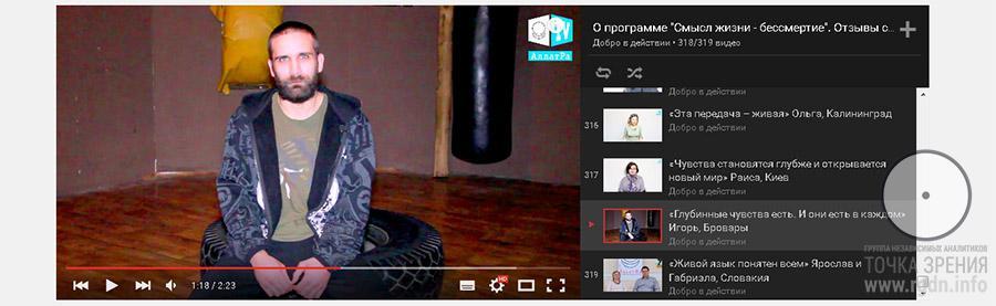 Положительные видео-отзывы. Часть 22