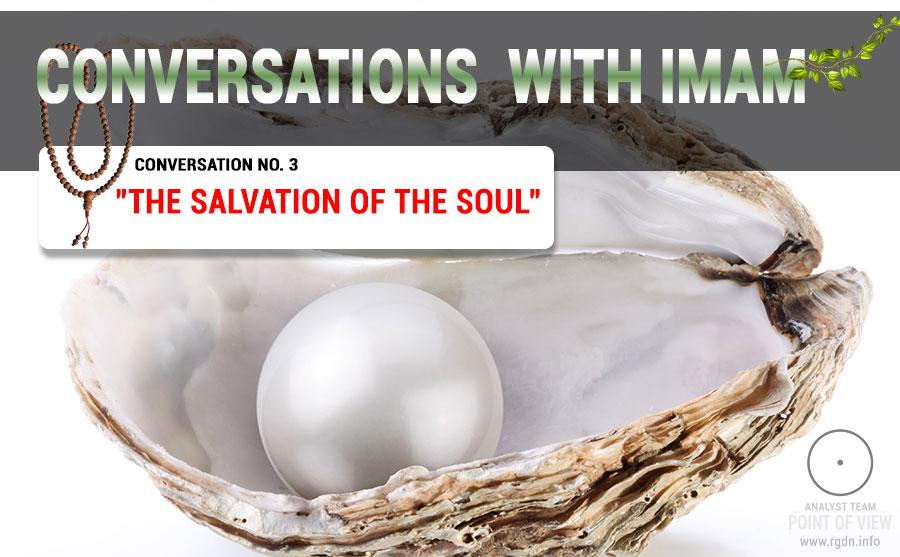 "Conversations with Imam. Conversation No.3: ""The salvation of the Soul"""