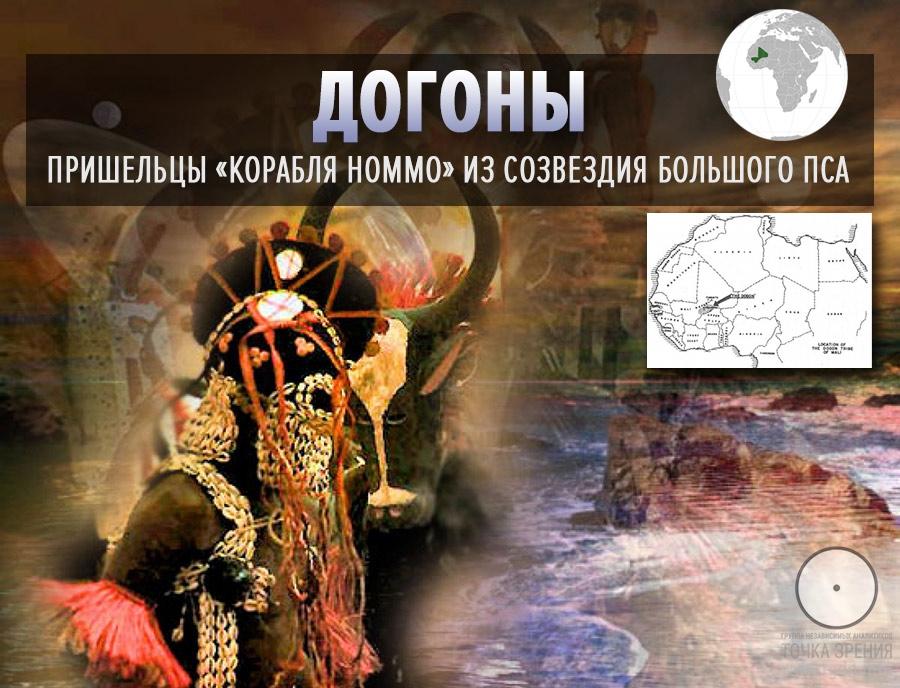 Символика и мифология