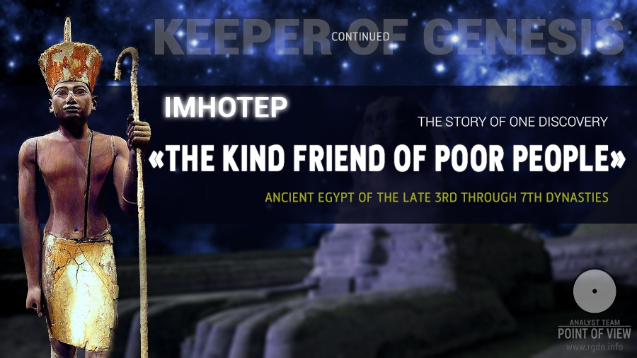 "The story of one discovery. ""The kind friend of poor people"". Ancient Egypt of the late 3rd through 7th Dynasties"