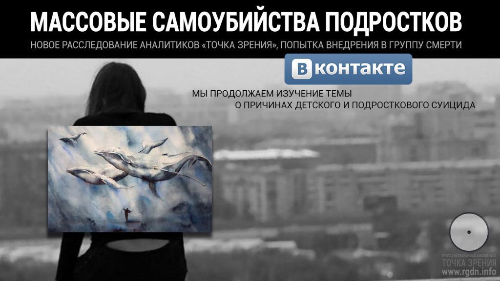 Самоубийства детей продолжаются,на этот раз в Усть-Илимске покончили с собой две девочки