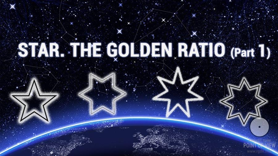 Star. The Golden Ratio