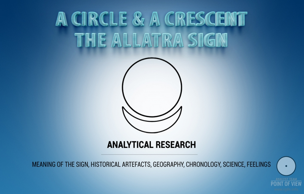 The AllatRa sign. A circle and a crescent. Analytical research