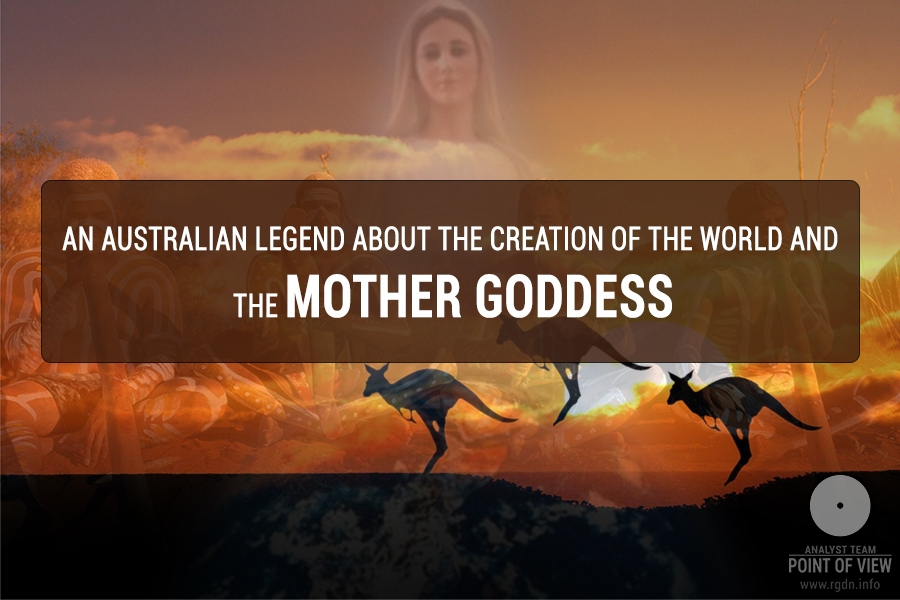An Australian legend about the creation of the world and the Mother Goddess