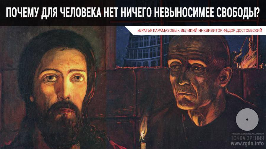 Автор - Дмитрий Л. (Минск, Беларусь)