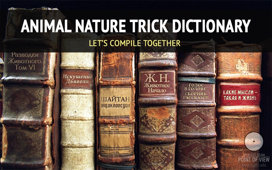 Animal Nature Trick Dictionary