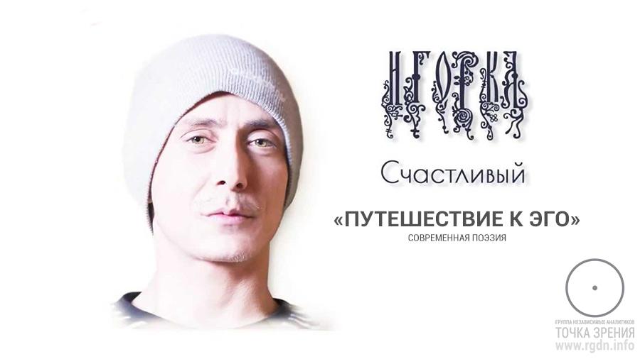 Автор - Святослав Мирный