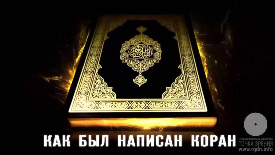 Автор - Джамал Абдулкаримов