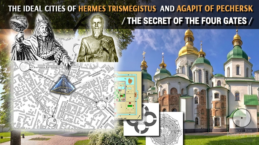 The ideal cities of Hermes Trismegistus and Agapit of Pechersk. The four gates secret