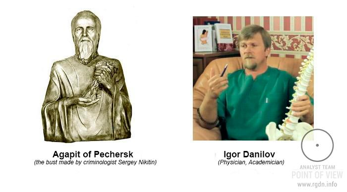 Striking resemblance in appearances of Saint Agapit of Pechersk and Igor Danilov!
