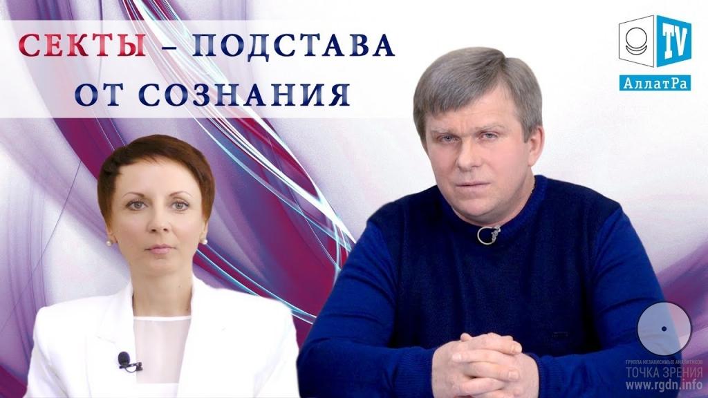 Беседы с И.М. Даниловым.