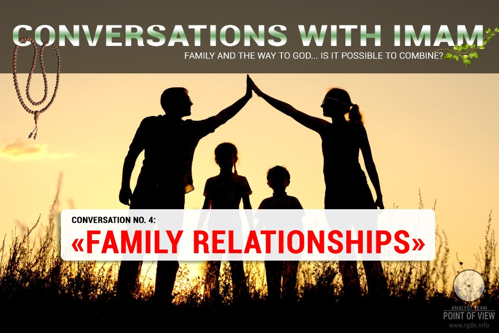 "Conversations with Imam. Conversation No.4: ""Spirituality and family relationships"""