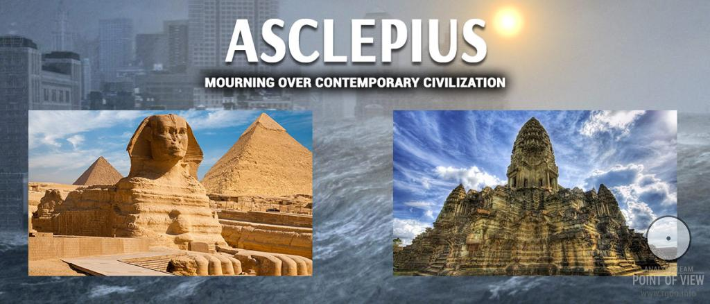 Asclepius: mourning over contemporary civilization