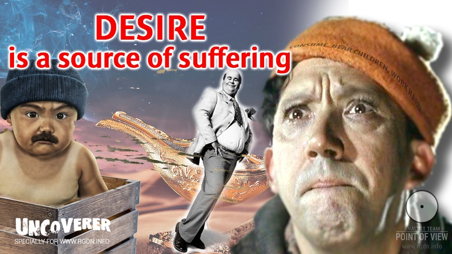 Desire is a source of suffering