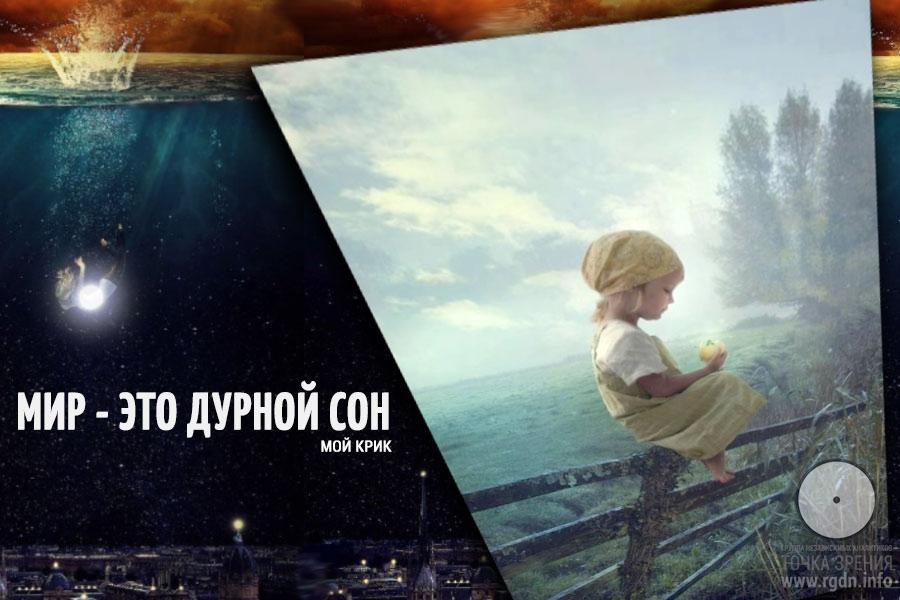 Автор - Дарья (Санкт-Петербург, Россия)