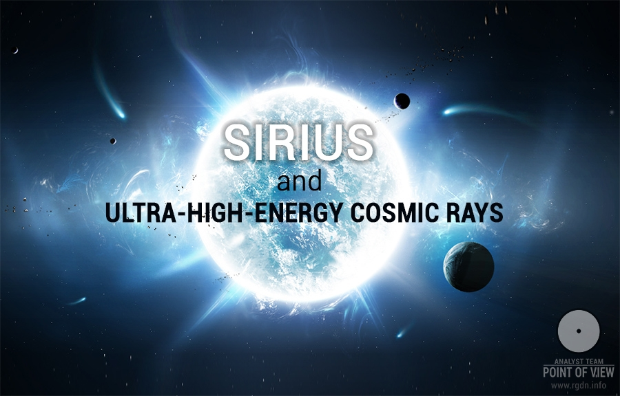 Sirius and ultra-high-energy cosmic rays