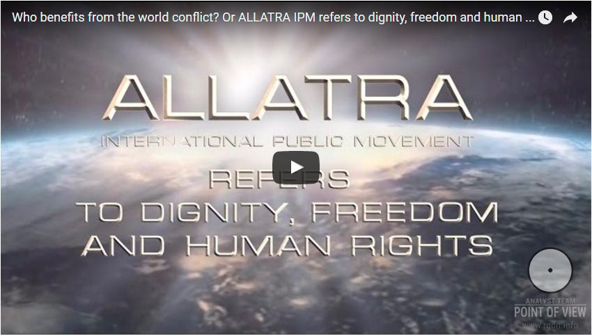 Who benefits from the world conflict? or ALLATRA IPM refers to dignity, freedom and human rights