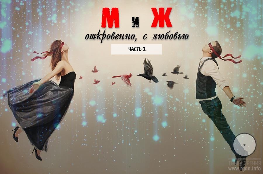 Автор - Анна К. (Новосибирск, Россия)