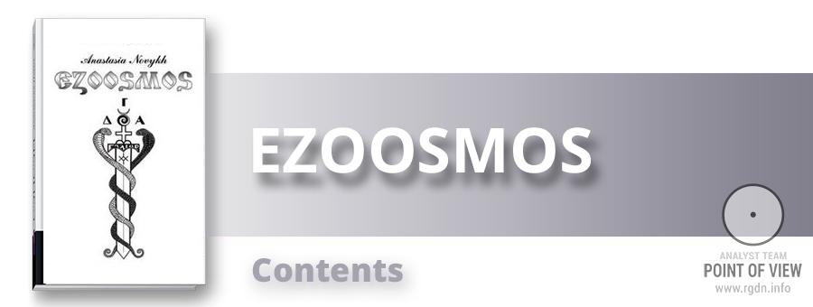 Ezoosmos. Contents.