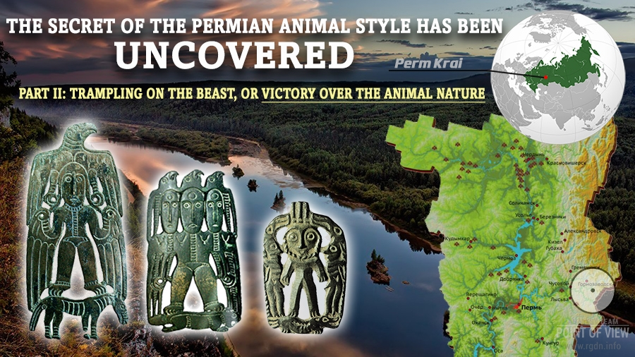 The secret of the Permian Animal Style has been uncovered. Part II: Victory over the animal nature