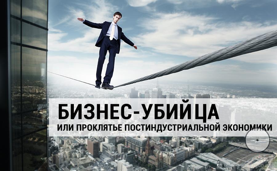 Автор - Виктория Шитова (Украина)